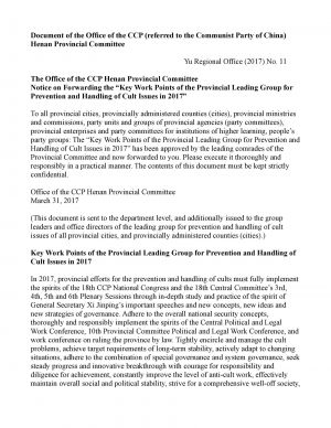 "Notice on Forwarding the ""Key Work Points of the Provincial Leading Group for Prevention and Handling of Cult Issues in 2017"" (English Translation)"