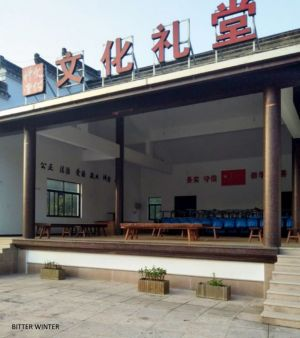 """The """"Culture Auditorium"""" In An Anti-religious Movie Screened In Ningbo City, Zhejiang Province"""
