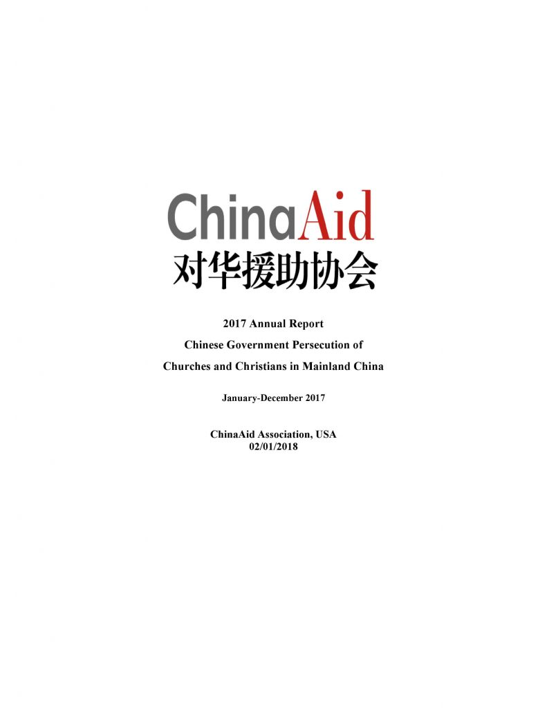 2017 Annual Report Chinese Government Persecution of Churches and Christians in Mainland China