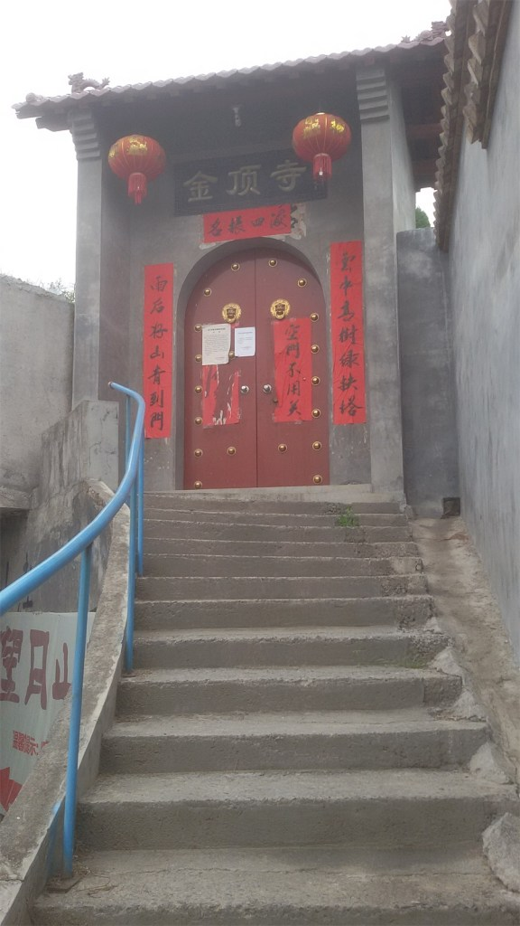Authorities Closed Down Many Buddhist Temples in Henan