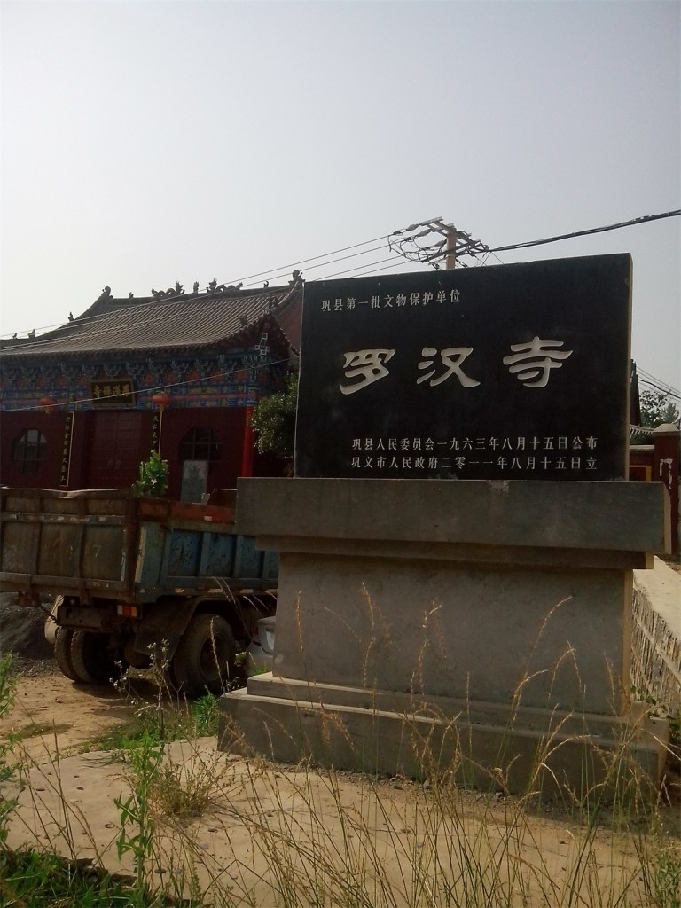 Buddhist Temples are ordered to be closed down in Henan