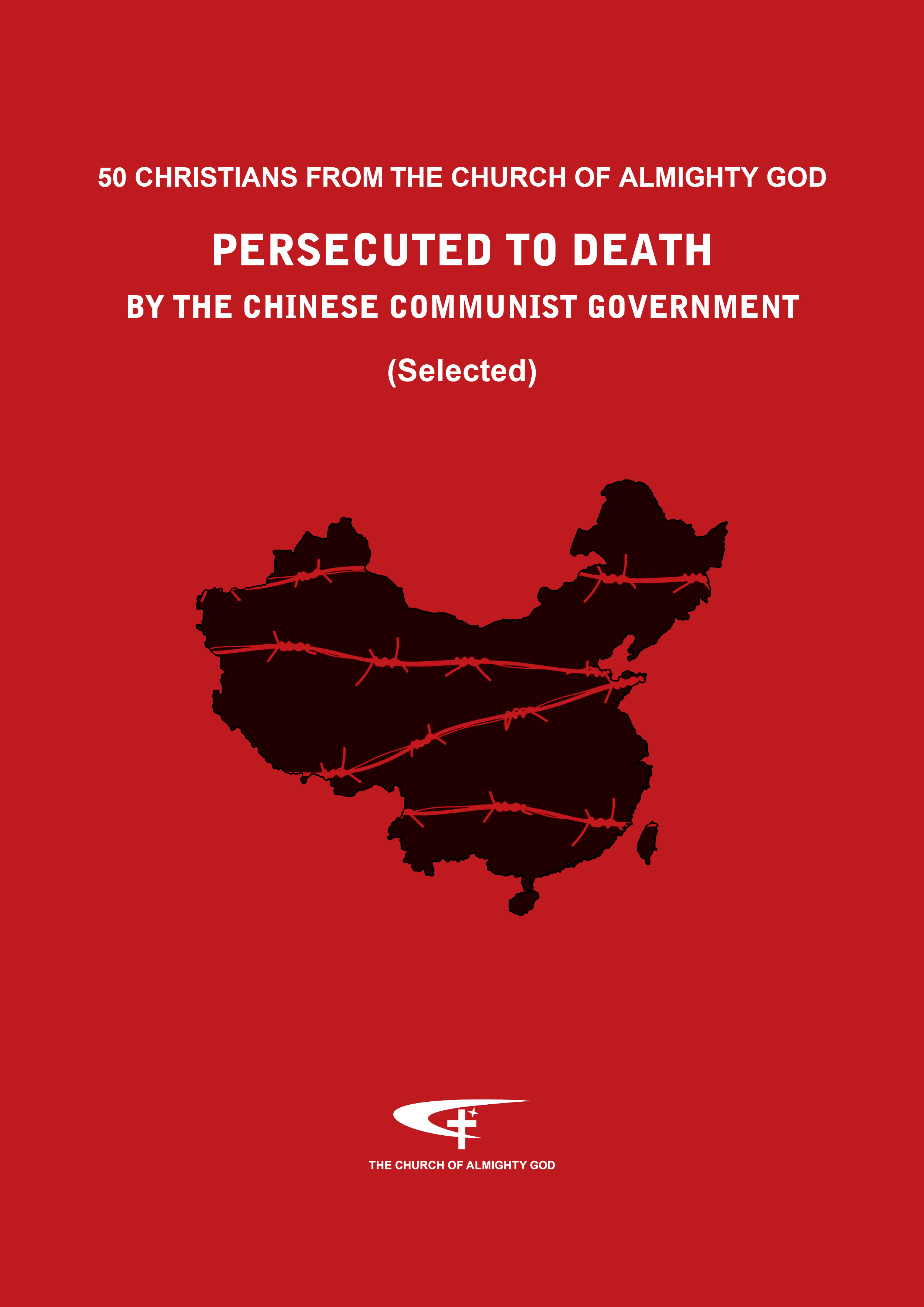 50 Christians From The Church of Almighty God Persecuted to Death by the Chinese Communist Government