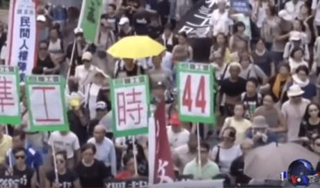 Hong Kong Government Slams 'Disrespectful' Slogans At Annual March