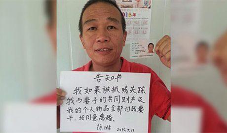 China Puts Guangdong Musician on Trial Who Sang About Liu Xiaobo