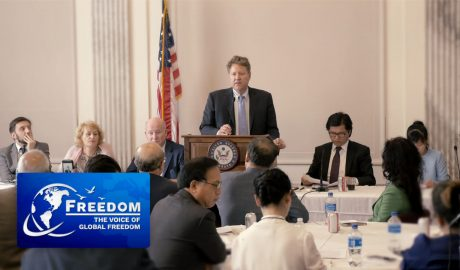 Ministerial to Advance Religious Freedom Side Event on Religious Persecution in China