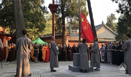 China's Ruling Party Hoists The Red Flag Over Henan's Shaolin Temple