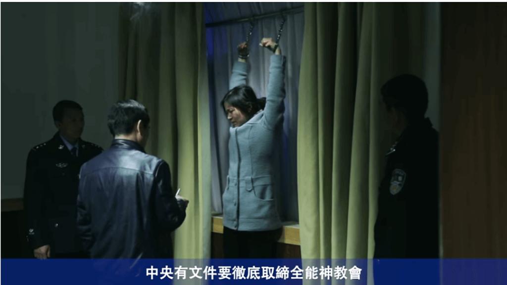 """Nine Ngos Write to Angela Merkel: """"Do not Deport Sister Zhao Back to China"""""""