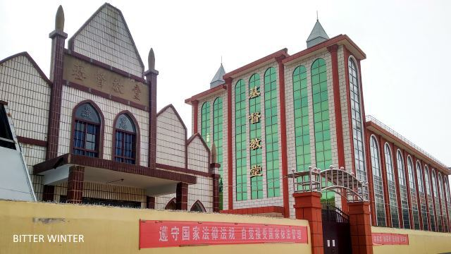 The cross has been removed from the rooftop of the church in Yangzhuang village.
