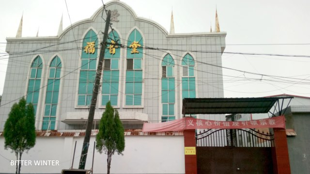 The cross is removed from a church in Xiguan village.
