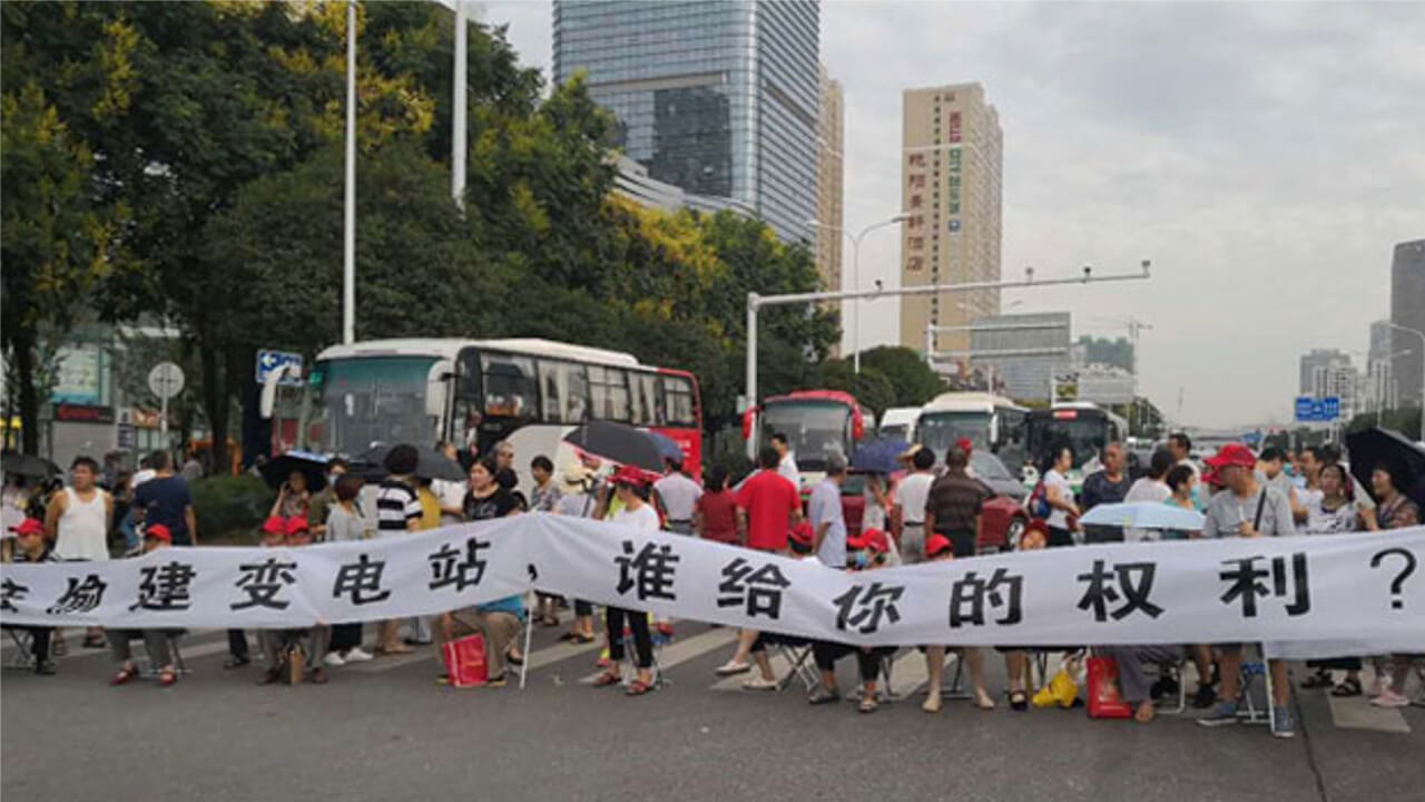 Police in China's Wuhan Beat, Detain Protesters Angry Over Power Project