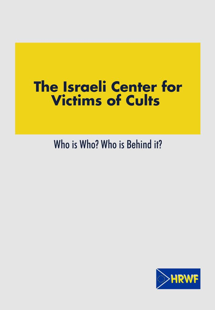 Report on Israel Sheds Light on How China Uses International Anti-Cultists