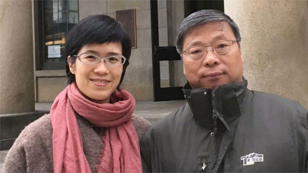 Lu Guang (R) is shown with his wife Xu Xiaoli in an undated photo.