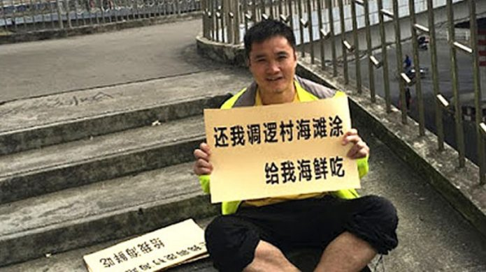 Court in China's Guangdong Jails Human Rights Lawyer For Five Years