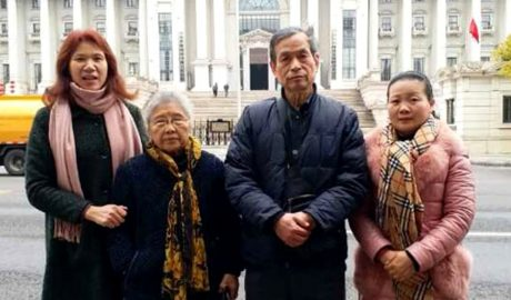Pu Wenqing (second from left) and Huang Qi's attorney Zhang Zanning (second from right), Chongqing activist Chen Mingyu (first from left) and Hu Guiqin after being their attempt to visit Huang in detention was rejected, Courtesy of an RFA listener.
