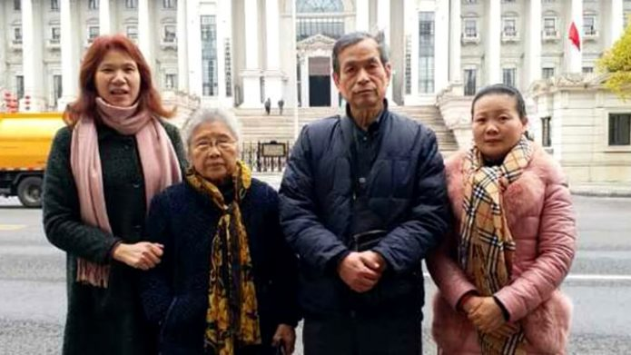 Mother of Jailed Chinese Rights Activist Under Police Guard in Own Home