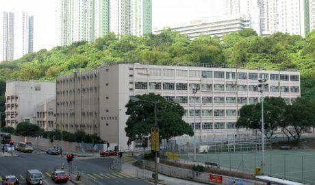 Saint Antonius Girls' College in Hong Kong's Yau Tong area. (Baycrest– Wikipedia user –CC-BY-SA-2.5)