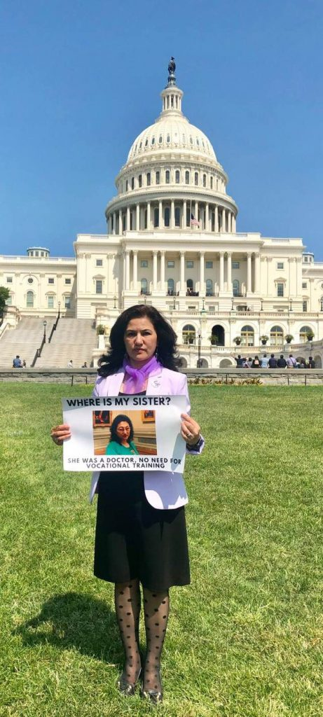 """Ms. Rushan Abbas, founder and chair of """"Campaign for Uyghurs"""" demonstrates in Washington, D.C, on behalf of her sister, Dr. Gulshan Abbas"""