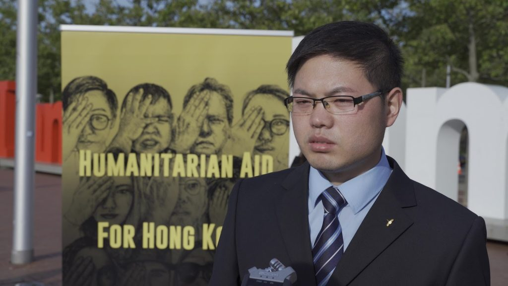 ADHRRF volunteer Yan Cheng in the interview