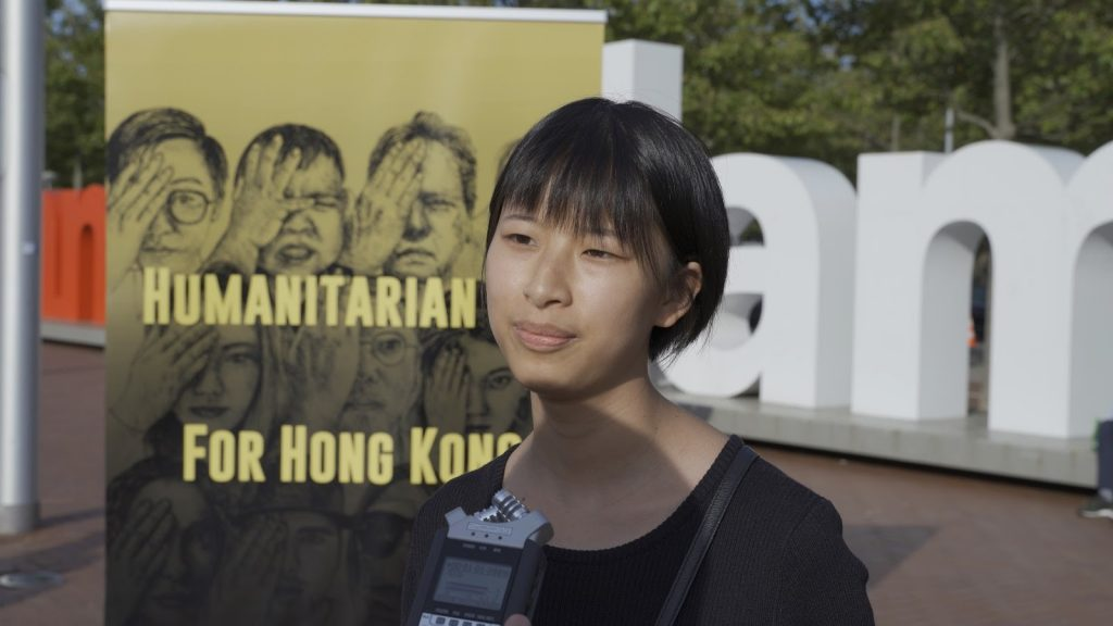 ADHRRF volunteer Wang Shuang in the interview