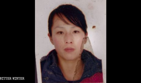 Ren Cuifang died at the age of 30, on the 12th day of her detention.