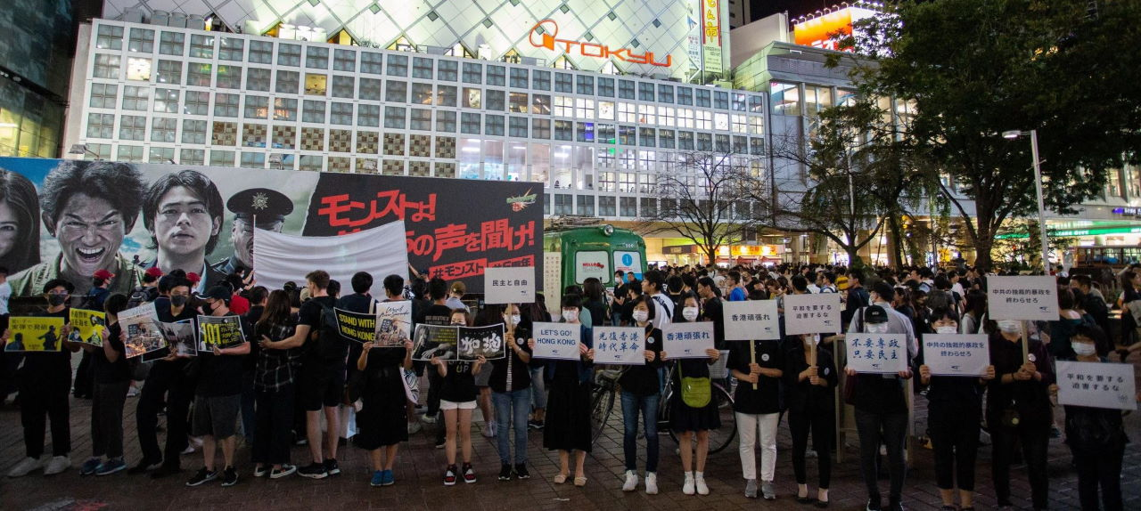 Screening in Tokyo Calls for More Support to Hong Kong