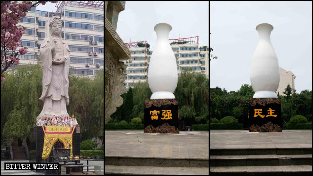 "Guanyin Statue ""Hidden"" in a Giant Vase, Other Icons Demolished"