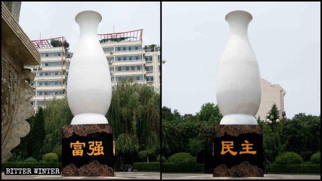 Slogans promoting the core socialist values were posted around the base of the Guanyin statue.