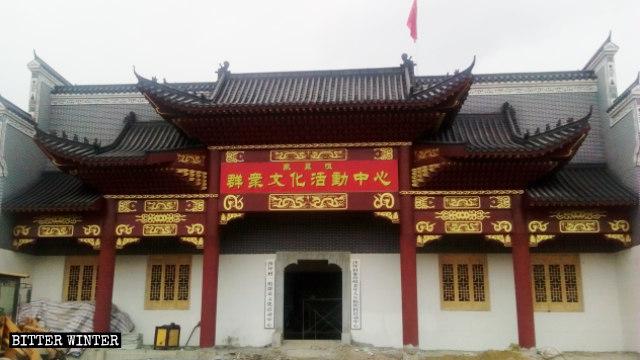 245 Ancestral Halls Converted into Party Propaganda Bases
