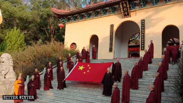Buddhists Across China Were Forced to Celebrate National Day