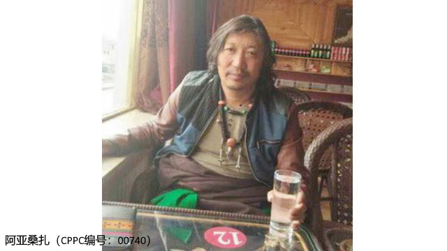 Tibetan Anti-Corruption Campaigner Draws Prison Term After Two-Day Trial
