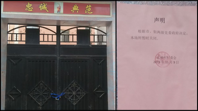 At Least 60 Catholic Venues Shut Down in Fuzhou Archdiocese