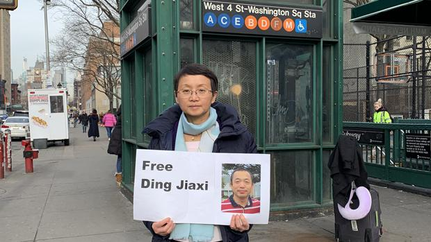 Wife of Detained Chinese Rights Lawyer: 'I Can Afford to Spend All my Spare Time Telling The World About This'