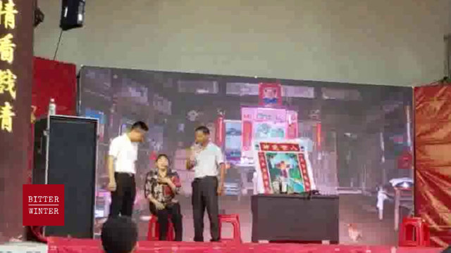 Plays Slandering Religion Indoctrinate Villagers All Over China
