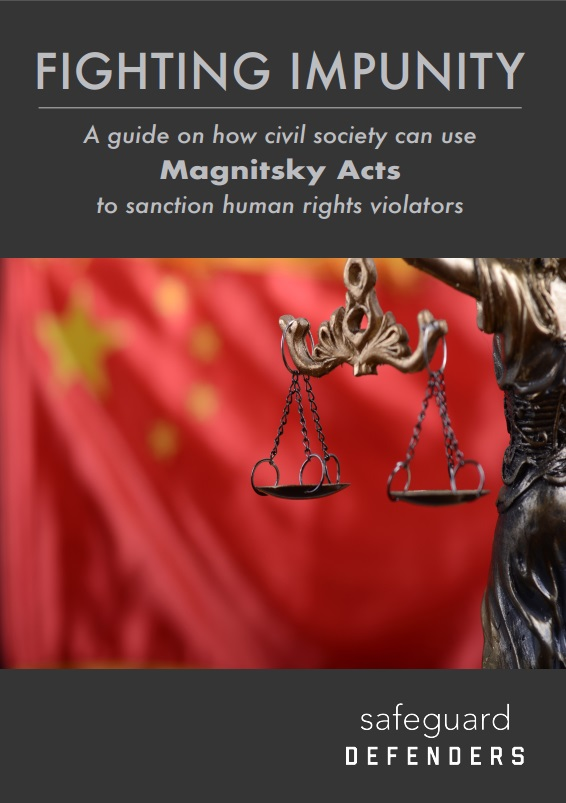 Fighting Impunity: A guide on Magnitsky Act (1-page spread edition)