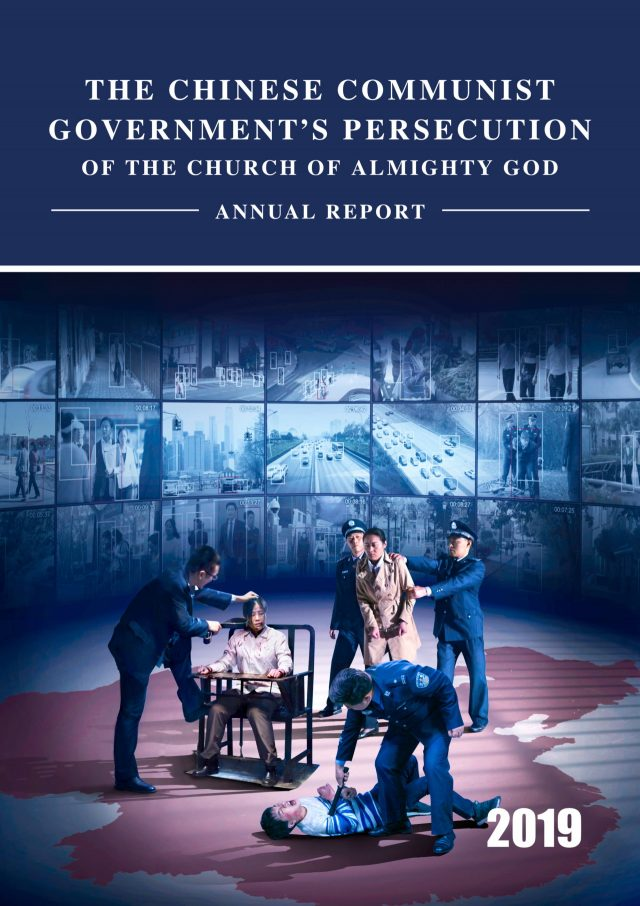 2019 Annual Report on the Chinese Communist Government's Persecution of The Church of Almighty God