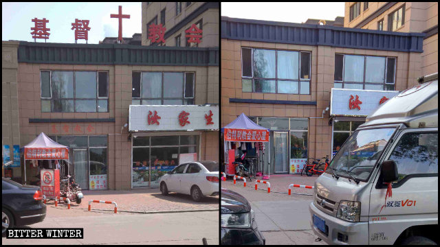 House Churches in Heilongjiang Severely Persecuted in 2019