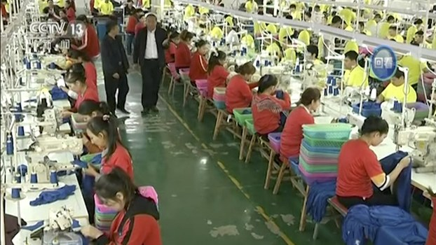 Xinjiang Authorities Sending Uyghurs to Work in China's Factories, Despite Coronavirus Risks