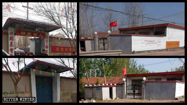Crosses have been removed from Three-Self venues in Tancheng county.