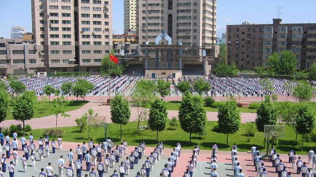 Uyghur High School Teacher Detained in Xinjiang Internment Camp