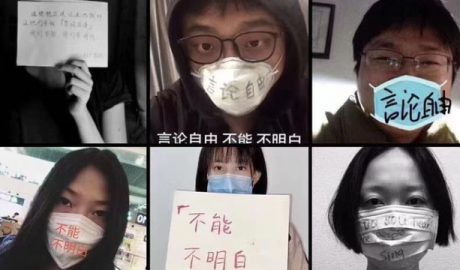 Young people in China accusing the government of hiding the truth COVID-19