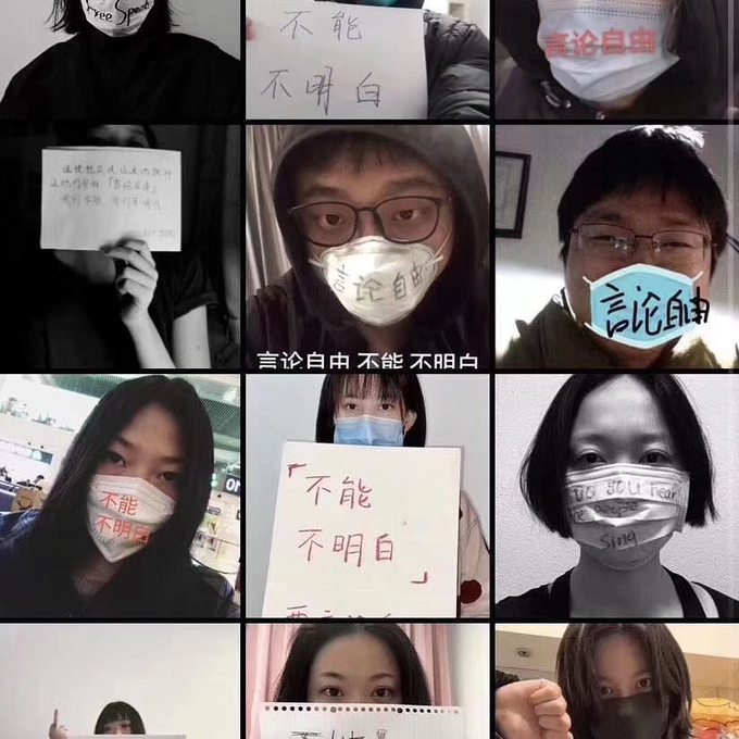 Young people in China campaigning for freedom of speech and accusing the government of hiding the truth COVID-19