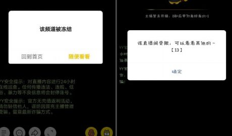 An announcement by YY, a Chinese video-based social network, that religious live-streams are restricted.