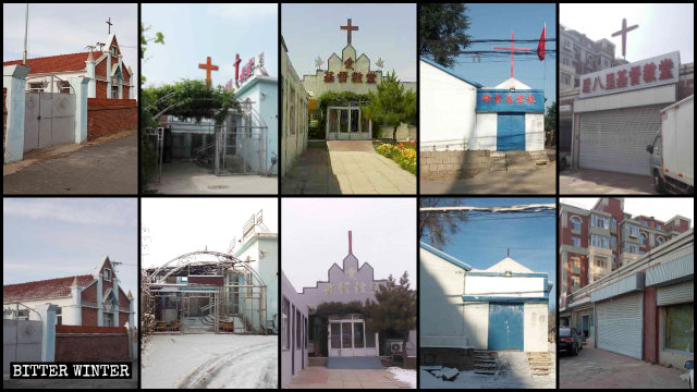 Crosses and signboards were torn down from Three-Self Church venues.