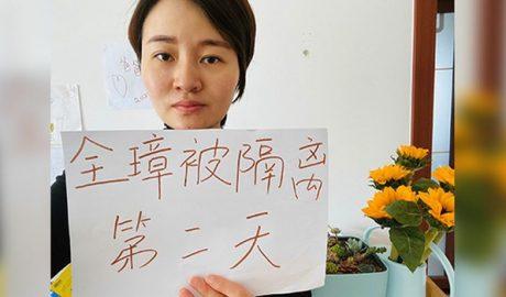 Li Wenzu, wife of human rights lawyer Wang Quanzhang