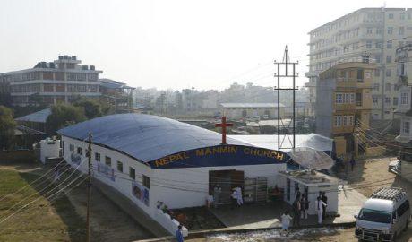 Nepal Manmin Church