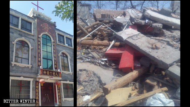 The Three-Self church in Xiazhuang village before and after the demolition.