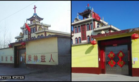 The cross of a Three-Self church in Hexi village was demolished on February 3.