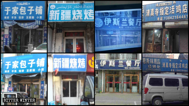 Words in Arabic have been removed from many shops throughout Liaoning.
