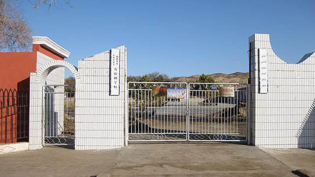 Xinjiang School