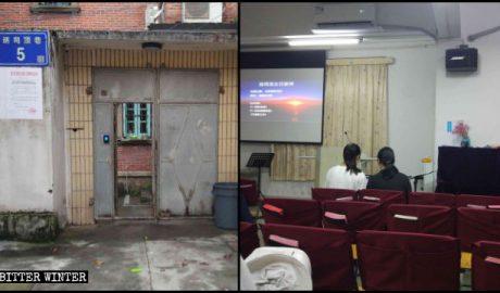 Xunsiding Church